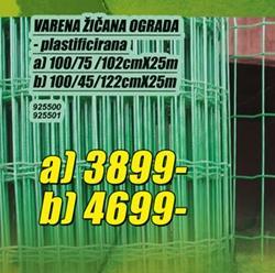 Varena žičana ograda 100/45/122cmX25m