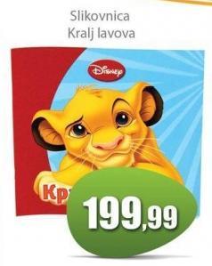 Slikovnica Kralj lavova