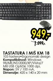 Tastatura i miš Km 18