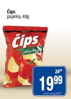 Čips paprika