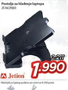 Postolje za laptop Jt-Ncp001
