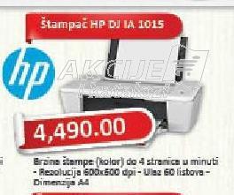 Štampac DJ IA 1015