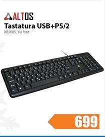 Tastatura KB2005 ALTOS