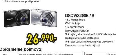 Digitalni fotoaparat Cyber-shot DSC-WX200B