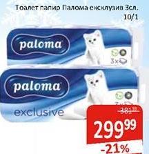 Toalet papir 3sl exclusive