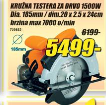 Kružna testera za drvo 1500W