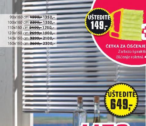 Venecijaner  110x160