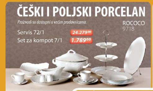 Porcelanski Set za kompot Rococo