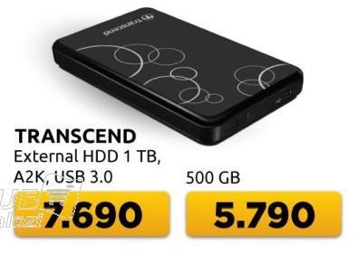 Eksterni hard disk A2k 1TB