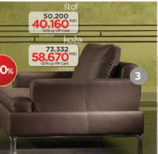 Fotelja Giallo, koža