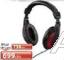 Slušalice HK3031