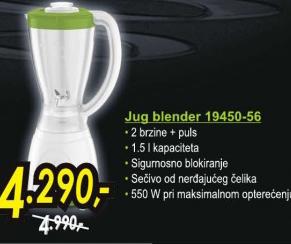 Jug Blender 19450-56