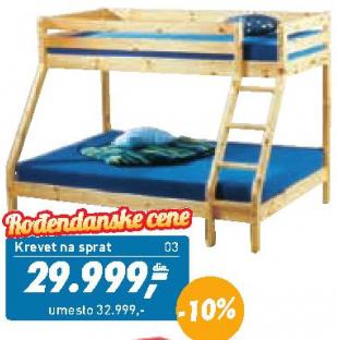 Krevet na sprat Katamaran