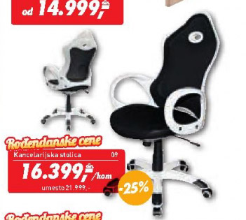 Kancelarijska stolica Lotus