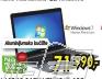 Laptop Satellite U840-10Q