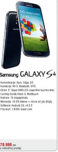 Telefon mobilni Galaxy Ace