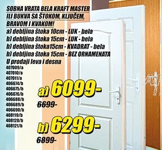 Sobna vrata Kraft Master Luk Bela štok 10cm