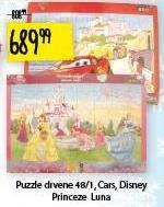 Igračka Puzzle drvene Cars