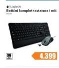 Komplet tastatura i miš bežični Logitech MK520