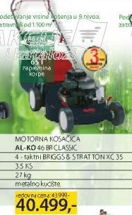 Motorna kosačica MTD Smart 53 SPO