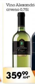 Belo vino Alexandria