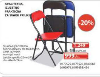 Sklapajuća stolica