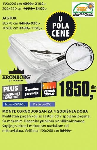 Jastuk Monte Corno 70x80
