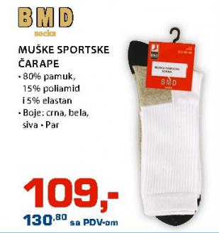 Muškesportske  čarape