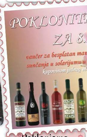 Poklon vaučer uz kupovinu jednog Grčkog vina