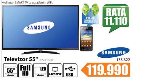 "Televizor TV BUNDLE 50"" LED Smart UE50F5500 + i8530 Galaxy Beam Gray"