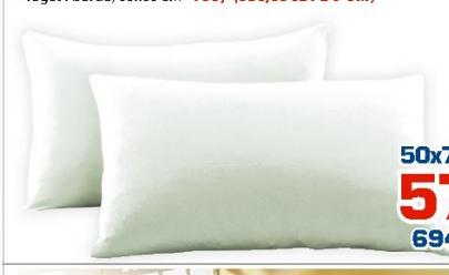 Jastučnice žersej sa patent zatvaračem, 50x70cm