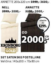 Satenska posteljina Annette 200x220cm