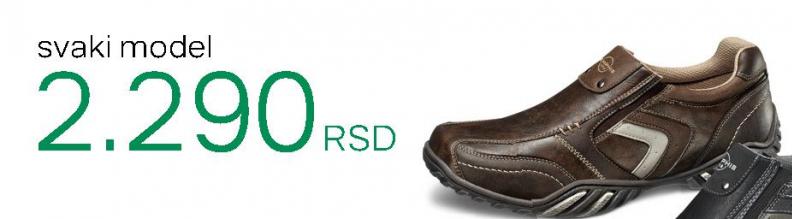 Cipele muške 1311125