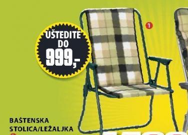 Baštenska stolica/ležaljka