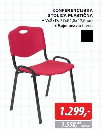 Konferencijska stolica plastična