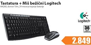 Tastatura+Miš USB US MK260