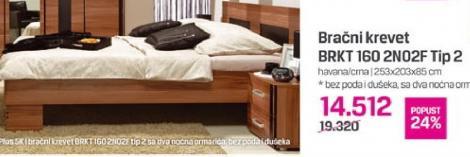 Bračni krevet BRKT 160 2NO2F Tip 2