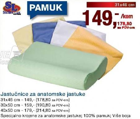 Jastučnica za anatomski jastuk 40x50cm Stefani Lux