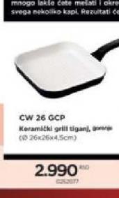 Keramički tiganj CW 26 GCP
