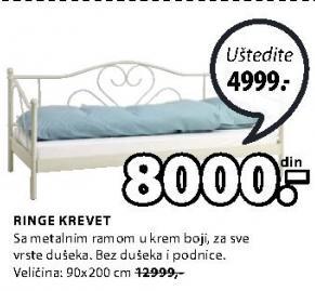 Krevet Ringe