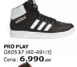 Patike Proplay G60537