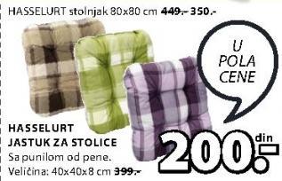Jastuk za stolice Hasselurt