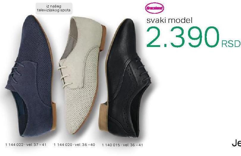 Cipele Graceland