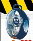 Garnitura sijalica H7, mini eurobox, OSRAM