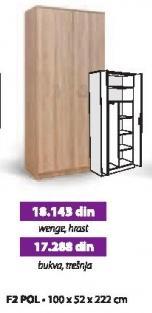Garderober F2 Pol wenge, hrast