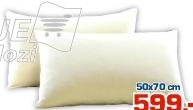 Žersej jastučnica sa patent zatvaračem