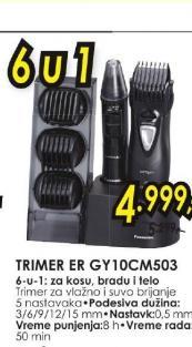 Trimer ER GY10CM503