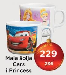Mala šolja Cars/Princes