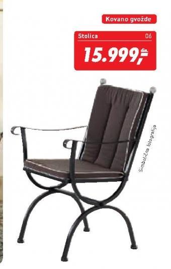 Baštenska stolica Rosanna