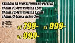 Stubovi za plastificirano pletivo 1.75m